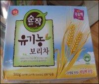 Korean Barley Tea box