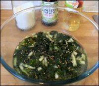 Cold Seaweed Korean Soup Recipe