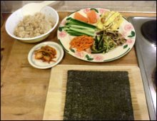 Kimbap Ingredients picture