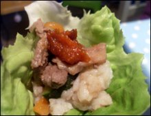 Ssamjang in Lettuce wrap