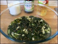 Cold Seaweed Soup in Bowl