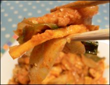 Dak Galbi close up