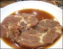 Raw galbi on plate