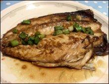 Godeungeo Gui served grilled Mackerel