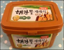 Soy Bean paste box