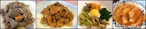 healthy korean Food Picture