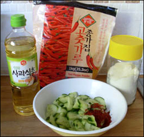 Spicy Cucumber Ingredients