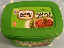Ssamjang sauce box