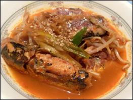 Fish Jeongol served