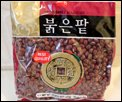 Sun Dried Red Bean